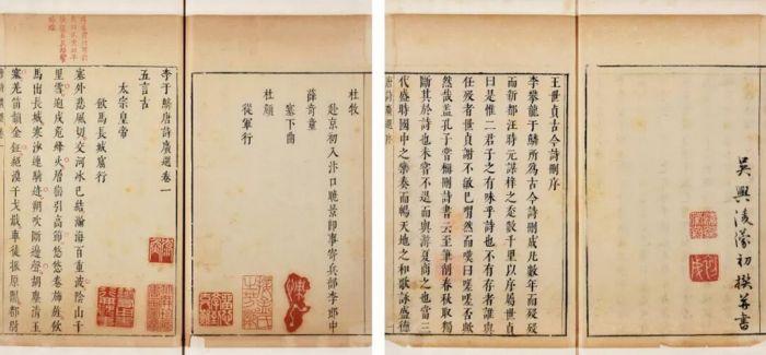 嘉德艺术中心推出古籍善本拍卖专场