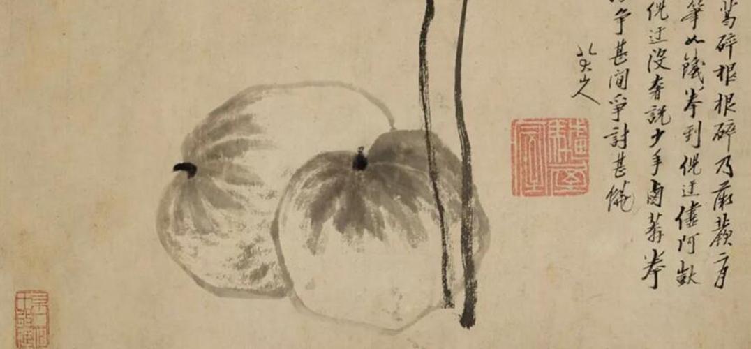 中国古代书画2019年秋拍10月香港举锤