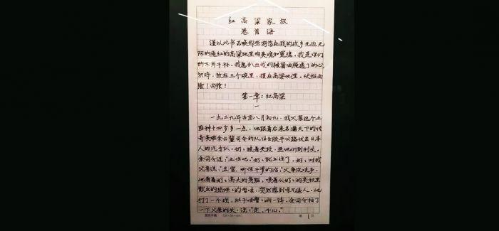 """""""诺贝尔文学奖主题展""""朵云书院开幕"""