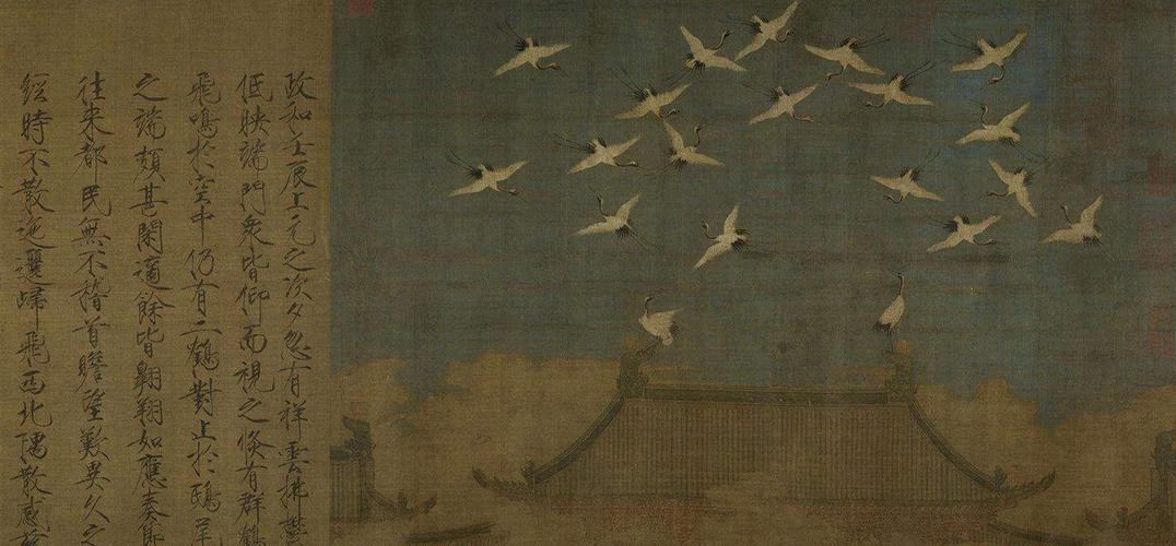 中国画的讲究