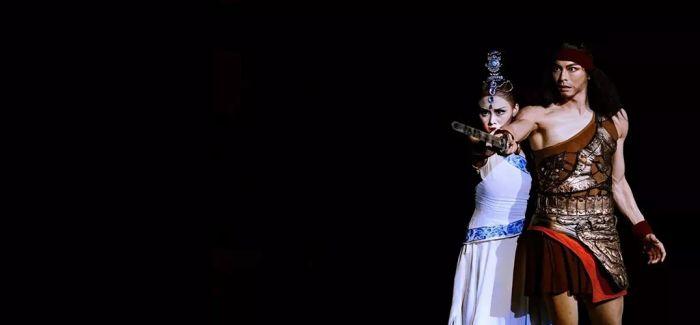 浅论当代中国舞剧美学风格构建