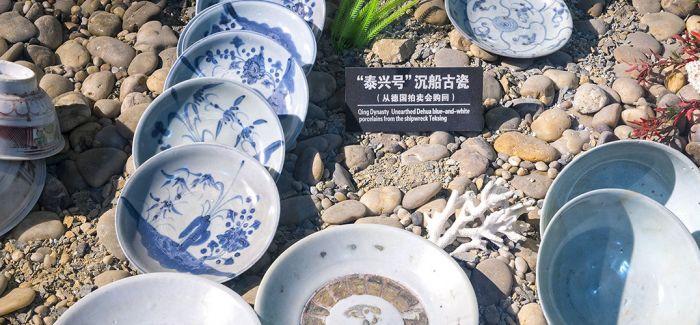 """400件""""泰兴号""""沉船出水陶瓷珍宝回归故里"""