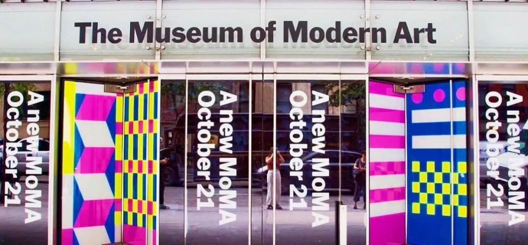独家专访 MoMA 馆长 剧透新馆背后的故事