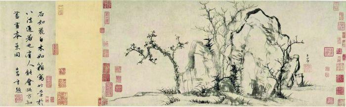 赵孟頫《秀石疏林图》卷,纸本墨笔,纵27.5、横62.8厘米,北京故宫博物院藏