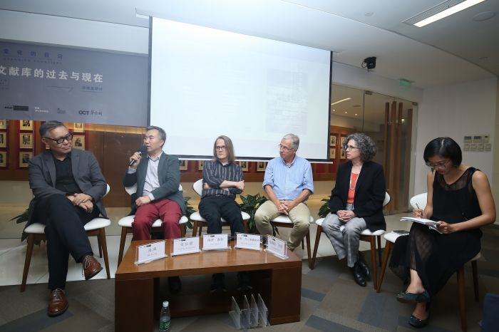 15 圆桌讨论:巫鸿 、张弘星、保罗、汉斯、帕梅拉 翻译尚静 Panel Discussion Wu hung , Zhang Hongxing ,Paul, Hans , Pamela, interpretation Shang jing