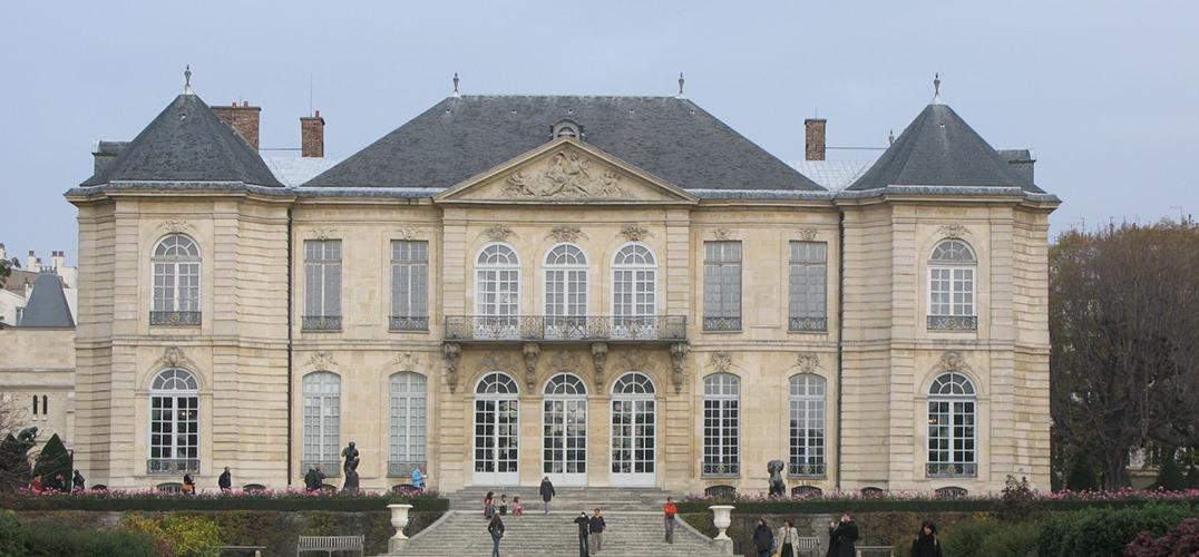 巴黎当代艺术博物馆定于2020年6月开幕 | 一周艺事