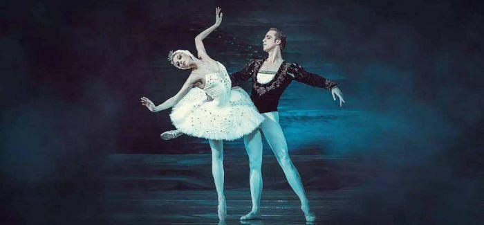 世界经典芭蕾作品海南展演周启幕