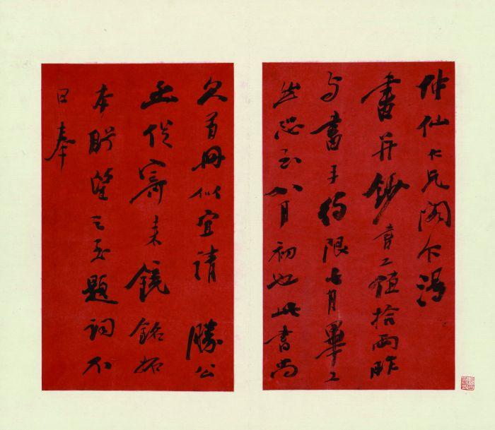 去台北故宫探究善本古籍的意义