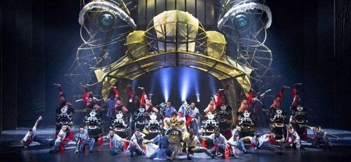 岭南《醒·狮》巡演塞上 舞动岭南文化