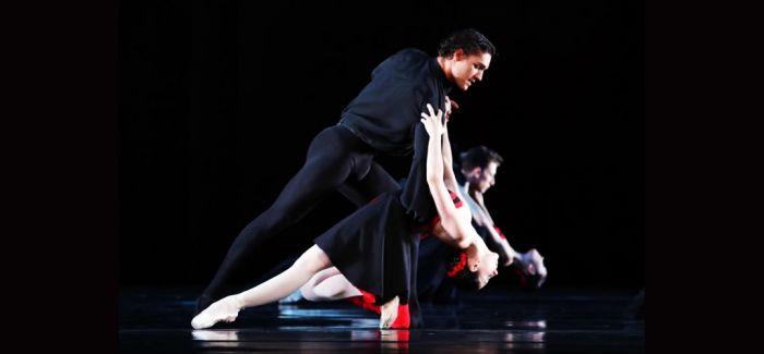 当现代芭蕾与现代舞相遇