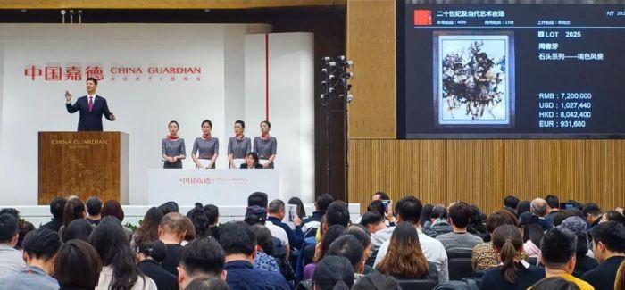冷军破纪录 2019中国嘉德二十世纪及当代艺术收官