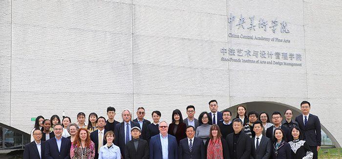 国际专家齐聚中央美术学院中法学院 研讨创意之路