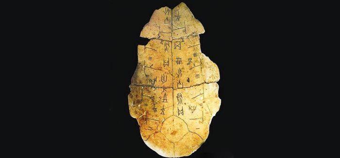 甲骨文书法篆刻展致敬甲骨文发现120周年