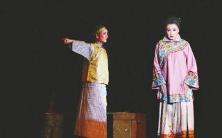 黄梅戏《徽州女人》中的人文吟唱