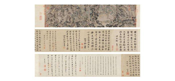 """1.46亿 王蒙《芝兰室图》领衔""""中国古代书画夜场"""""""