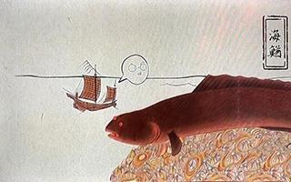 故宫《海错图》:沉浸式演绎古人心中的海底世界