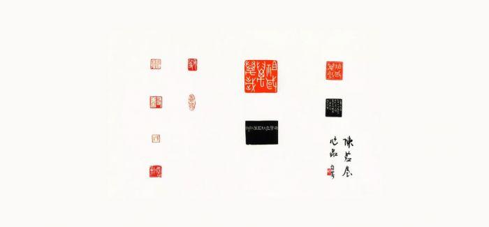 """""""新时代 新印象""""全国性篆刻展 上海开幕"""