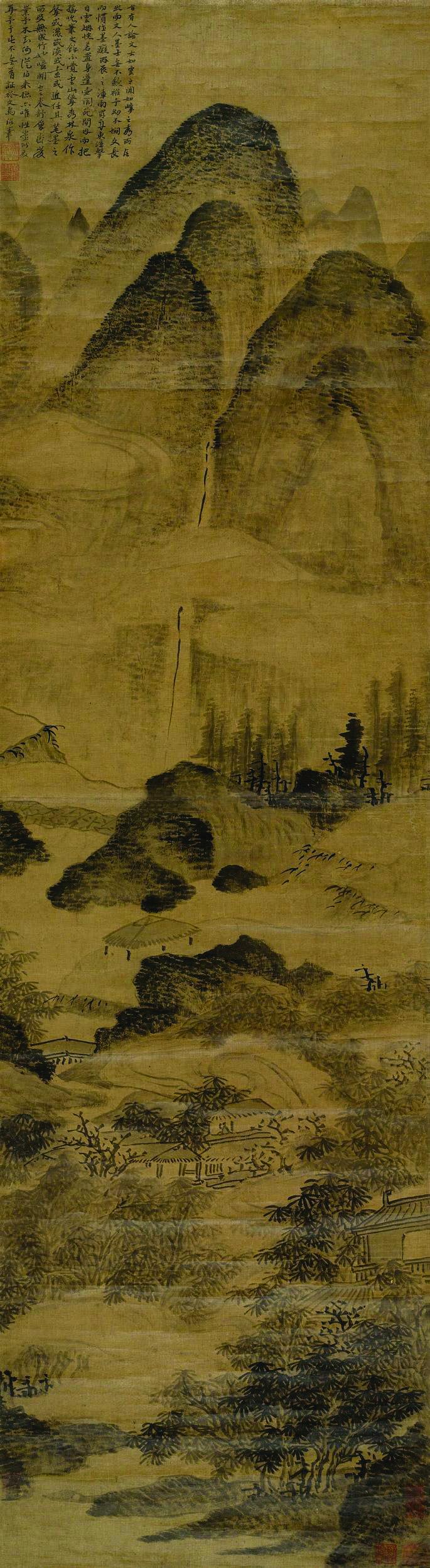 黄道周《松山飞瀑》立轴(2011年中贸圣佳89.6万元成交)