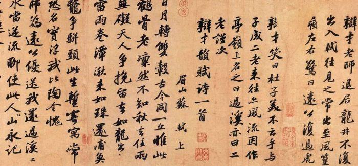 """中国书法的""""十年之约"""""""