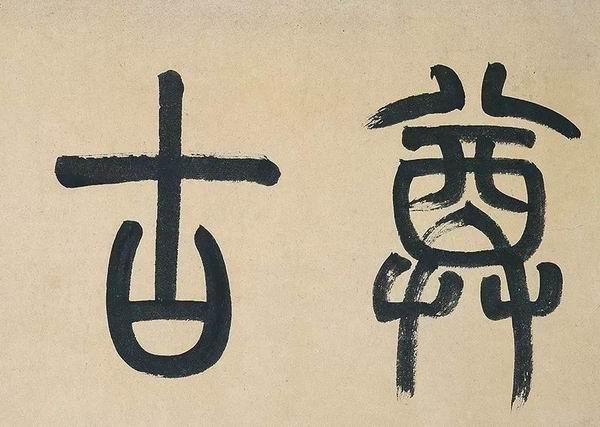 台北故宫公布新年特展 呈现多元文化