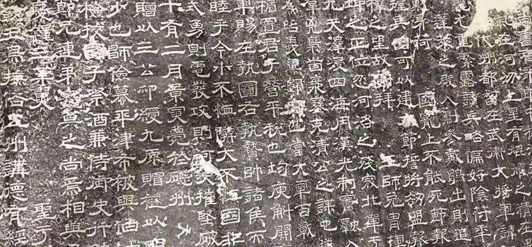 196件金石拓片在长沙简牍博物馆展出