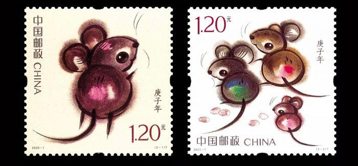 """韩美林设计的""""庚子年""""特种邮票首发"""