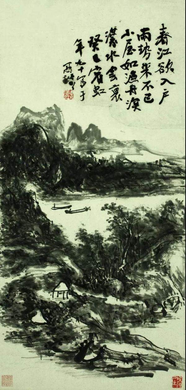 浙江杭州孤山黄宾虹艺术馆更新18件展品