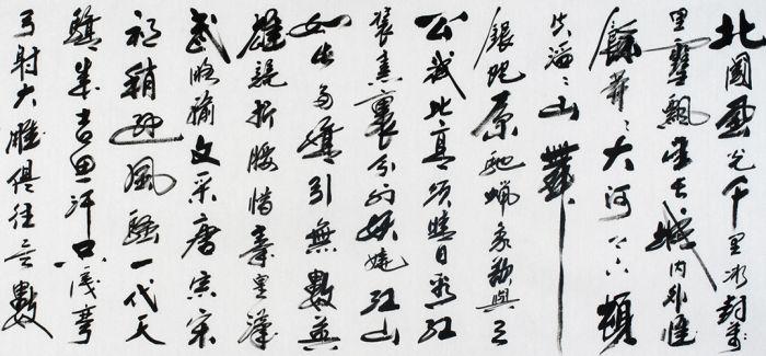 北京校外书法教育初探