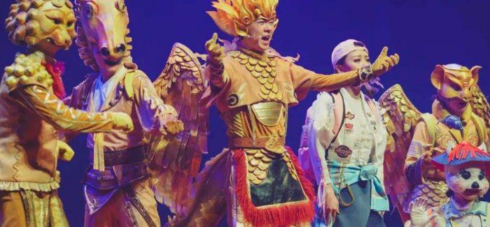 《故宫里的大怪兽》又出续作 传递传统文化