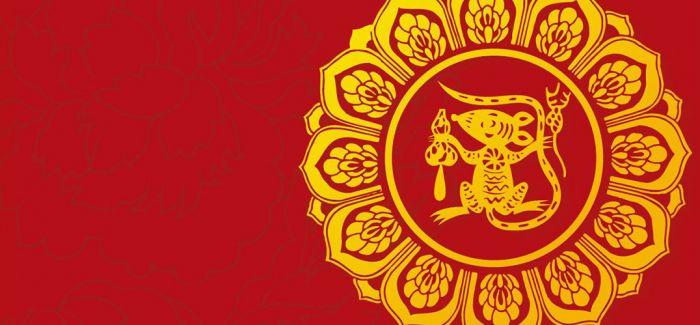 藏身上海博物馆中的五件鼠文物