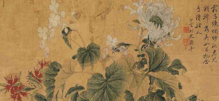 明清11个画派作品在重庆展出