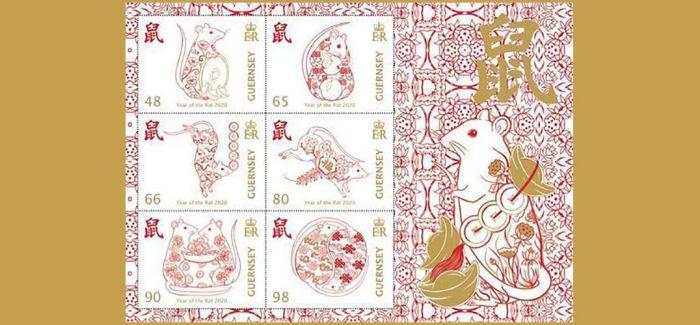 2020 庚子鼠年邮票知多少?