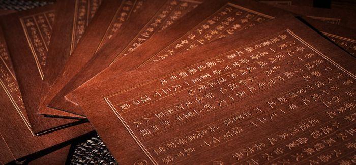 从《茶经》中品读中国茶文化