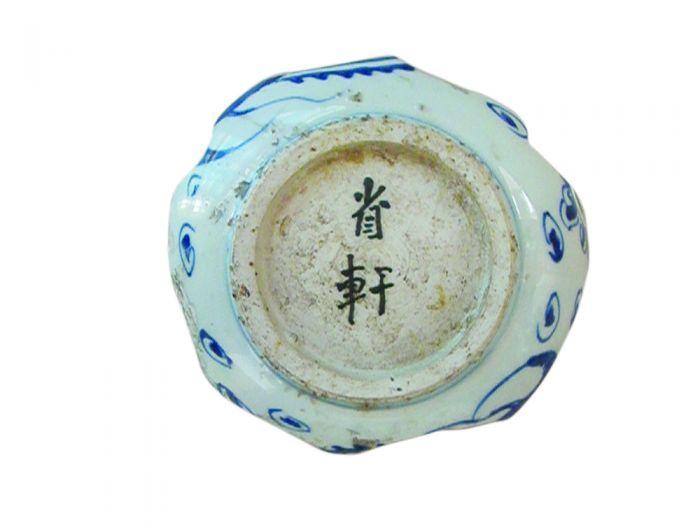 青花瓷片1