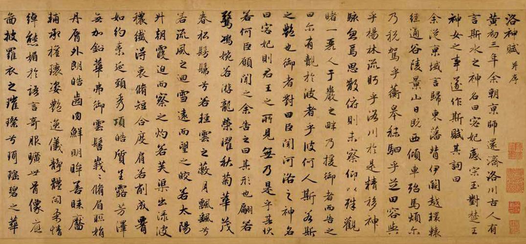 字字珠玑 看中国古代才子佳人的你侬我侬
