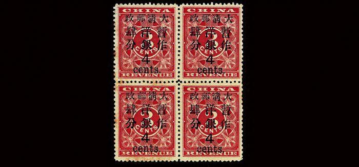 中国首代集邮家二三事