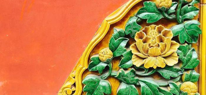 六百岁的故宫 巧夺天工的纹样设计