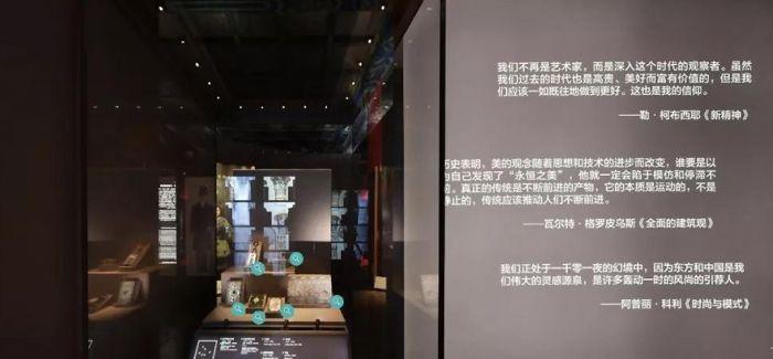 """""""云逛展"""" 冷门博物馆的新出路?"""