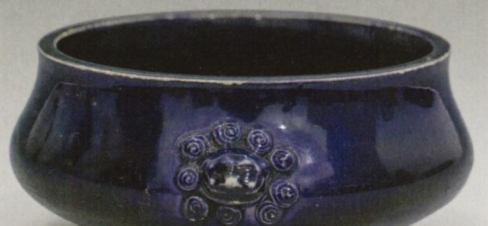 古朴大气的清康熙茄皮紫釉香炉