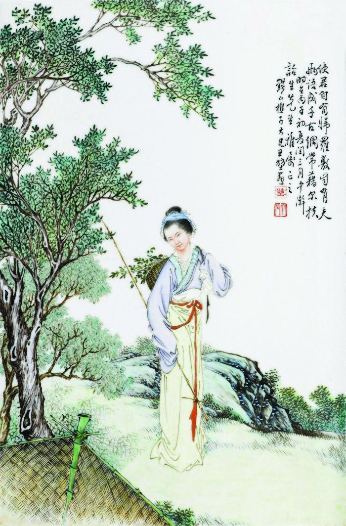 王大凡1936年作粉彩仕女图挂屏,106.2万港元成交