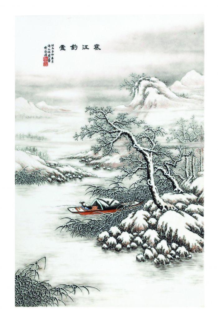 """何许人1936年作粉彩""""寒江钓雪""""雪景瓷板,368万元成交"""