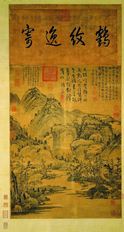 黄公望《九珠峰翠图》絹本 79.6cmx58.5cm 台北故宫博物院藏