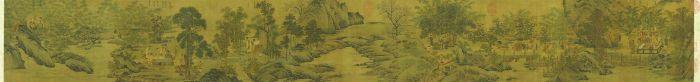 传宋刘松年《西园雅集》,台北故宫博物院藏