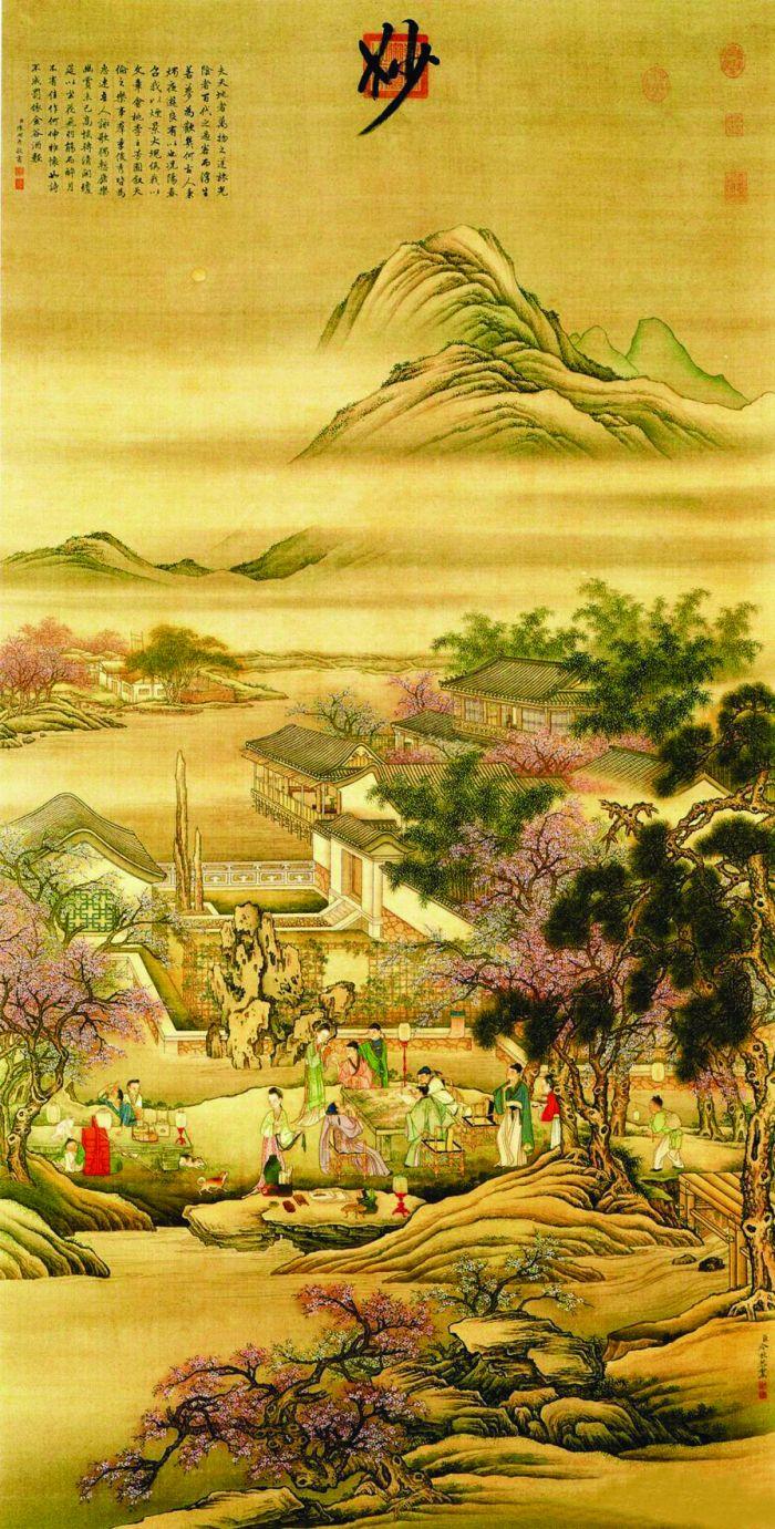 冷枚,《春夜宴桃李园图》,清,台北故宫博物院藏
