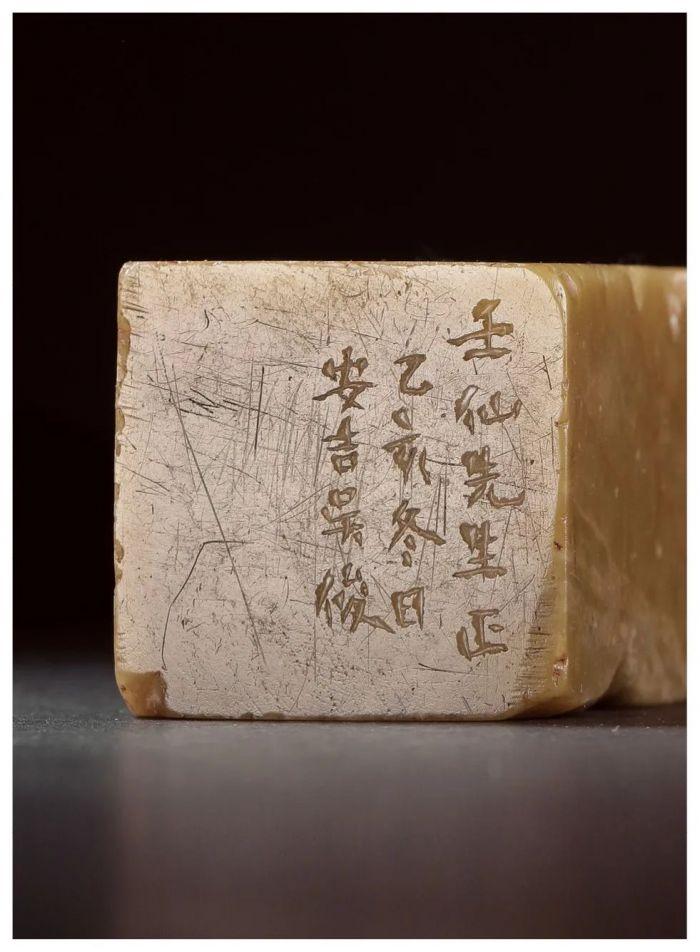 吴昌硕篆刻印章