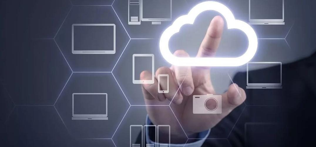"""数据资源转化为云端文化""""新供给"""""""
