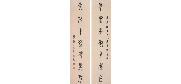 甲骨文书法的形象与意义