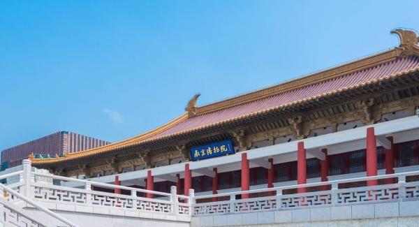 图片艺闻   国际博物馆日锁定南京博物馆