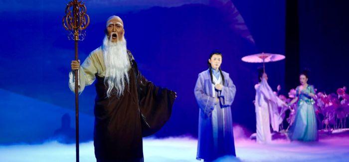 原创音乐剧《一爱千年》线上首演