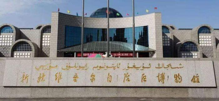 新疆和田博物馆开馆 展出1300多件文物